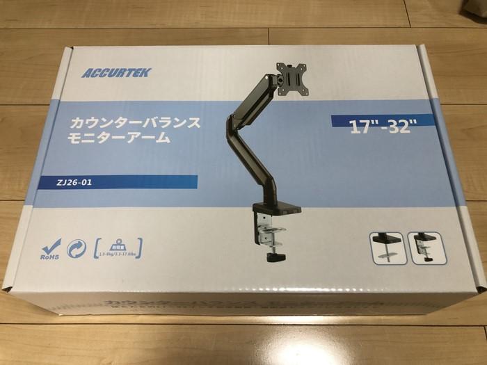 ACCURTEK ZJ26-01 箱
