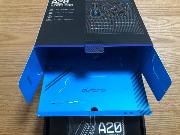 アストロ A20 箱の内側